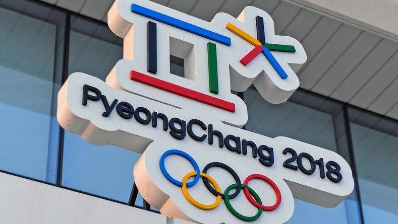 logo ZIO w Pjongczangu