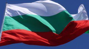 zdjęcie do tekstu o opodatkowaniu gier w Bułgarii
