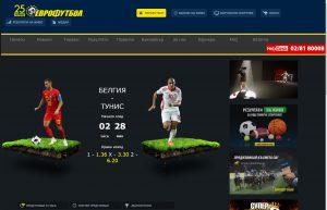 Eurofootball - legalny bukmacher w Bułgarii