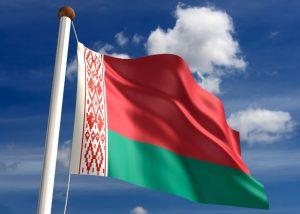 Białoruś - legalni operatorzy bukmacherscy