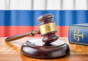 Wysokość podatków od gier hazardowych w Rosji